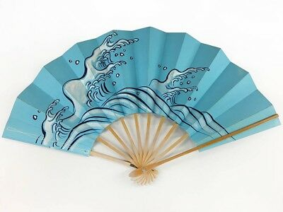 Vintage Japanese Geisha Odori 'Maiogi' Folding Dance Fan from Kyoto: MayI