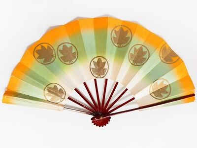 Vintage Used Japanese Odori 'Maiogi' Folding Dance Fan from Kyoto Design: BNovA