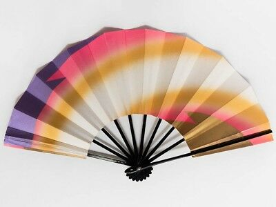 Vintage Japanese Geisha Odori 'Maiogi' Folding Dance Fan from Kyoto: SeptY