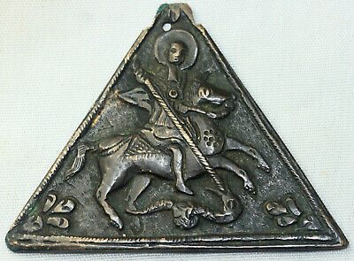 Antique bronze St George and dragon icon/badge - Greek or Russian?