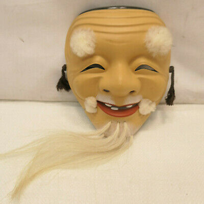 Vintage Mask Ceramic Japanese Hand Made Theatrical Display Lucky God  #249