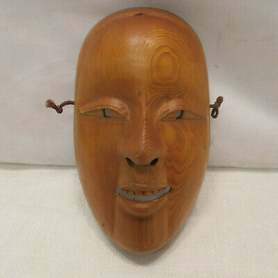 Vintage Mask Wooden Japanese Hand Made Theatrical Display  #251