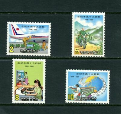 Taiwan RO China ,1986 90th Anniversary of Postal Service  , 4v MNH