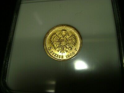 5  Rubles 1909 EB Nicholas II Russian Empire Gold Coin NGC MS 65 Old Holder RRR