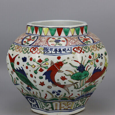 An Estate Chinese Antique Ming Five Colours Porcelain Fish pot