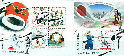Tokyo 2020 Summer Olympics Sports Japan Olympic Games Mnh Stamps Set