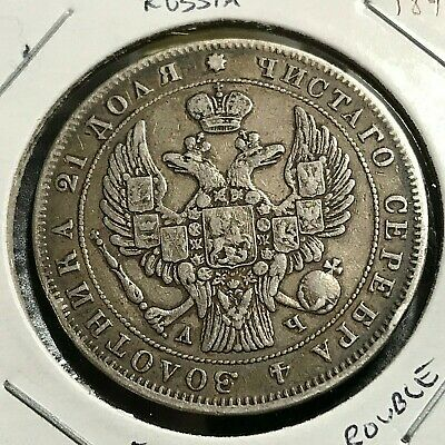 1843 Russia Silver Empire Rouble Scarce Crown