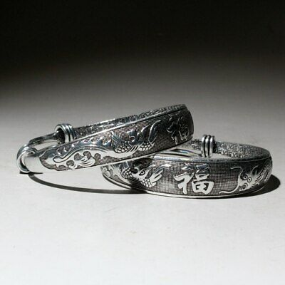 Collect China Handwork Miao Silver Carve Dragon Phoenix Auspicious Word Bracelet