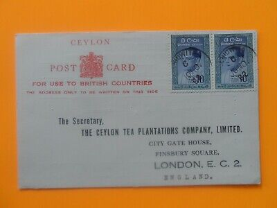 Sri Lanka Ceylon Only British Countries Used Tea Company Post Card 1962 To Uk