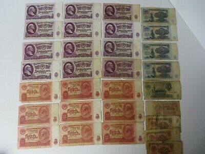 Russia USSR Soviet Paper Currency 471 Rubles 30 Bills Dated 1961 #4008