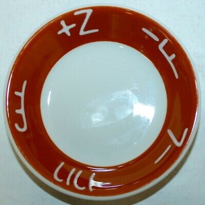 JACKSON China Restaurant Ware Cowboy Western Brands Cattle Sauce Bowl RANCH Boot