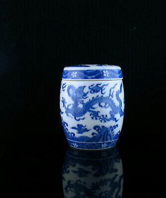 Antique Chinese Ming Blue and White Dragon Amongs Waves Water Jar Signed Wanli