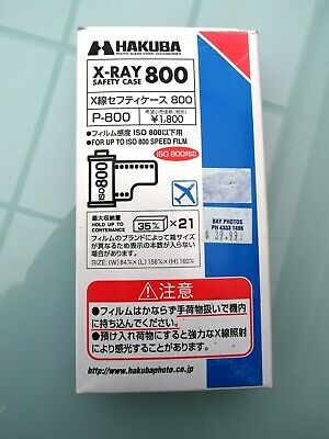Hakuba X-Ray Safety Case for Film 35mm and other formats