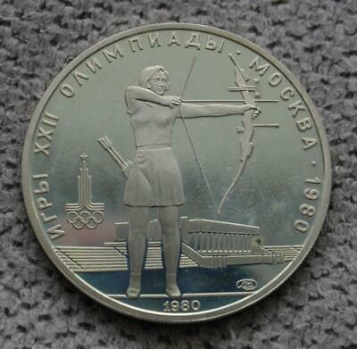 """1980y. RUSSIAN OLYMPIC MOSCOW GAMES RARE COIN 900"""" SILVER 5 RUBLES SOVIET MONEY"""
