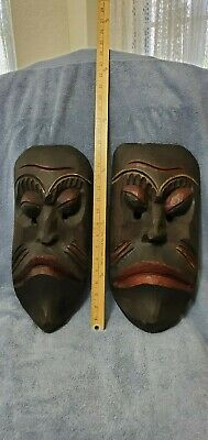 Matched Pair Vintage African hand carved wooden tribal masks Central Africa