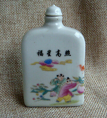 Exquisite Peking Chinese Porcelain Handmade Painting Children Man Snuff Bottle