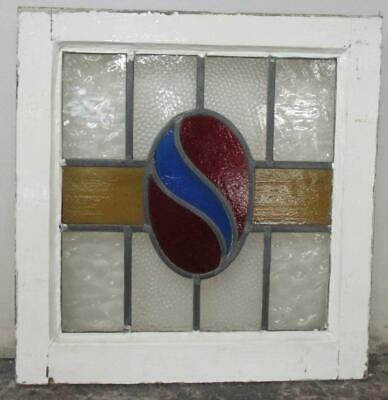 "OLD ENGLISH LEADED STAINED GLASS WINDOW Colorful Oval Design 16.75"" x 17.5"""