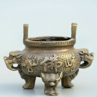 China Daming Years Collect Old Copper Handwork Carved Buddhism Auspicious Censer