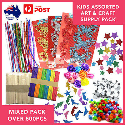 Kids Arts & Craft Supplies Assorted Pack over 500pcs Pom Poms Stickers Eyes More