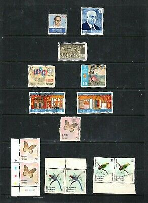 Postage Stamps - Sri Lanka - Lot 30038