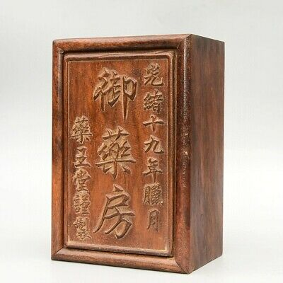 Collect China Antique Boxwood Hand-Carved Delicate Bring Luck Noble Storage Box