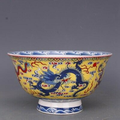 Qianlong Years Collectable Pastel Porcelain Painting Myth Dragon Auspicious Bowl