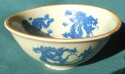 Vintage Chinese Oriental Blue & White Dragon Rice Bowl Signed