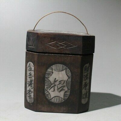 Collectable China Old Wood Hand-Carved Children Bring Wealth Unique Storage Box