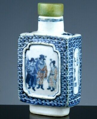 Antique Chinese Blue White Copper Red Inscribed Porcelain Snuff Bottle Kangxi Mk