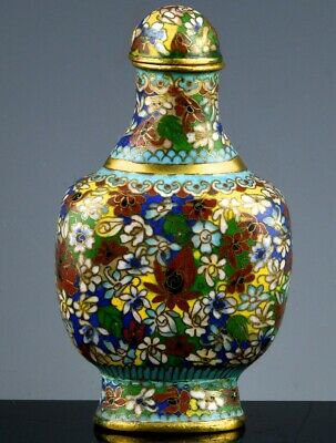 Veryfine Antique Chinese Cloisonne Enamel Gilt Bronze Snuff Bottle Qianlong Mark
