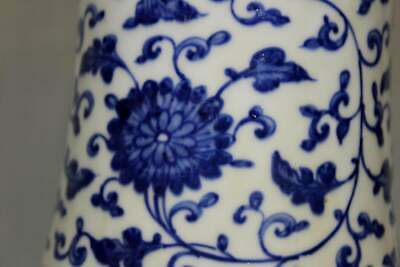 A Large Chinese Qing Dynasty Blue and White Porcelain Yen Yen Vase, 19th C.