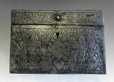 Rare 19th Century Antique Qajar Casket or Box Etched Steel Hand wrought Figures