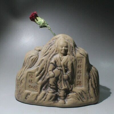 Collectable China Ceramic Handwork Carve Ancients Mountain Unique Decorate Vase