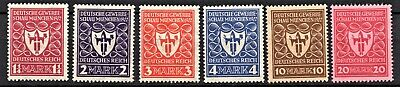 GERMANY 1922 MUNICH EXHIBITION - FULL SET *20m SMOOTH GUM - MNH** - SCAN + PIC