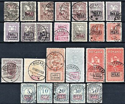 GERMANY 1916/17 OCC. of ROMANIA ISSUES - USED - 3 SCANS