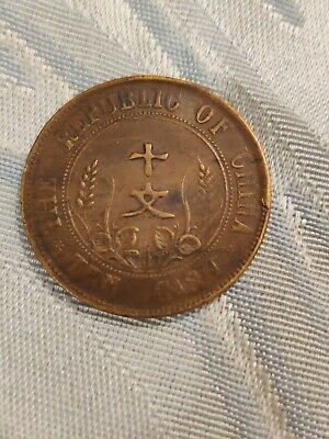 China Republic of Y#301.6 copper 10 cash coin no date ca 1912