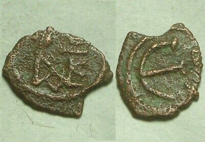 Rare Ancient Byzantine Pentanummium Coin JUSTIN Antioch Monogram Epsilon Cross