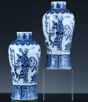 Antique Chinese Blue & White Imperial Precious Objects Meiping Vases Marks