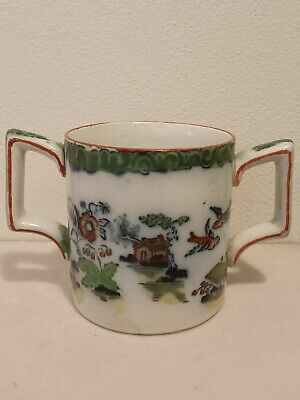 TG Green Antique Loving Cup TGG & Co England Ming Pattern Antique Loving Cup