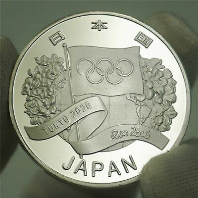 Japanese coin Tokyo 2020 Olympic Games commemorative silver coin