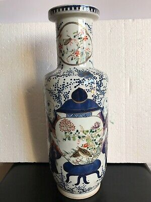 19th Century Chinese Famille Rose Vase