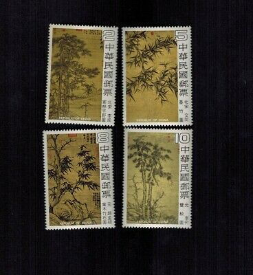 China Taiwan ROC 1979 Sc#2175-78  Ancient Chinese Paintings Bamboo MNH OG A