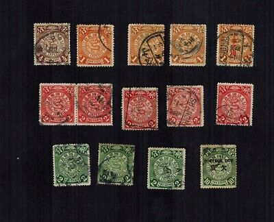 Imperial China Coiling Dragon Lot 14 stamps 1 Pair Overprint Postage Due Used