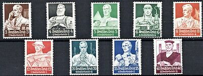Germany 1934 Welfare Fund - Full Set - Mint L Hinged  - 2 Scans