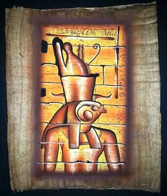 Egyptian Papyrus Painting Horus