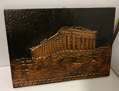 Vintage hand made copper/wood wall hanging plaque Ancient Greece