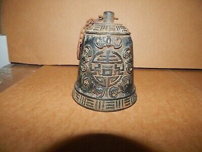 18th C Antique Chinese Bronze Bell