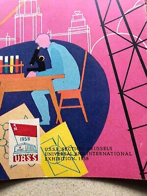 USSR Brochure Brussels World Fair 1958 Exhibition This Is How We Live USSR