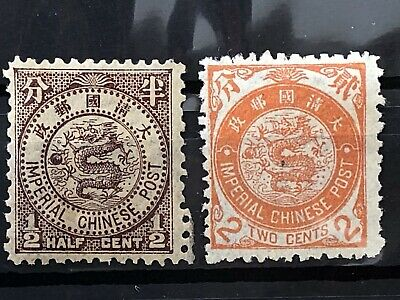 2 X China Old Stamp Coiling Dragon Unused Half Cent Two Cents Original Gum !!