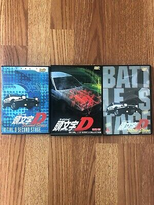 Lot Of 3 Initial D TV SERIES COLLECTION.  3 DISC SET ,Second Stage,Battle Stage